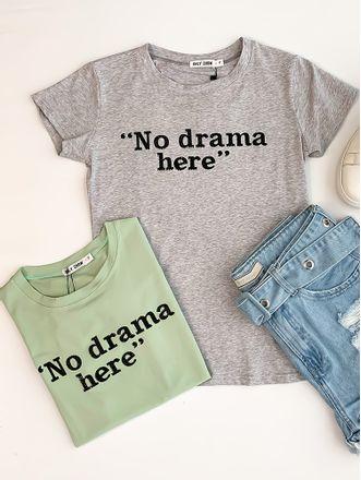 T-shirt-no-Drama-Mescla